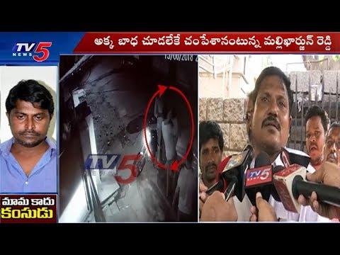ఇద్దరు బిడ్డలను కోల్పోయిన బాధ పేరెంట్స్లో ఏది..? | Chaitanyapuri Twins Incident | TV5 News