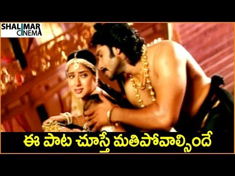 Keerthi Chawla, Srinath || Telugu Movie Songs || Best Video Songs || Shalimarcinema