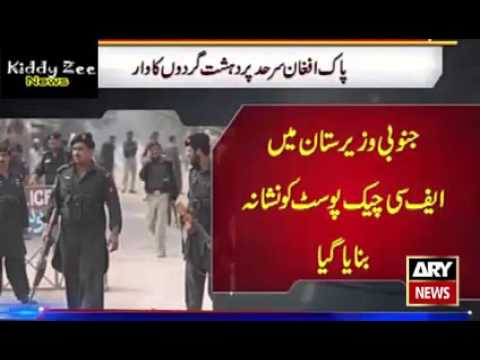 Ary News Headlines 28 October 2015  - Terrorism Attecked on Pak Afghan Border