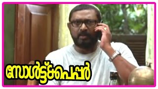 Salt N' Pepper - Salt N Pepper - Shweta Menon makes wrong call to Lal