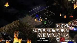 《Diablo II 暗黑破壞神》挑戰天梯Uber三王