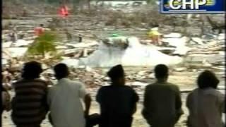 Deshe Deshe Allahor Gazab [A Bengali Documentary Film]