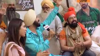 Manje Bistre full movie cast Gippy Grewal Movie | Exclusive Interview Daily Post Punjabi