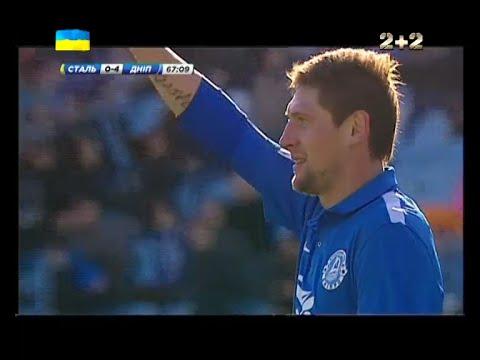 Сталь - Дніпро - 0:6. СуперСелезньов бомбить