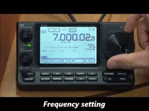 ICOM IC-7100 Base Station Operation