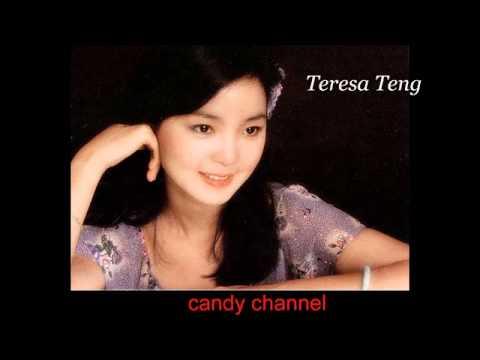 เติ้งลี่จวิน 35 ปี - Teresa Teng (full Album) video