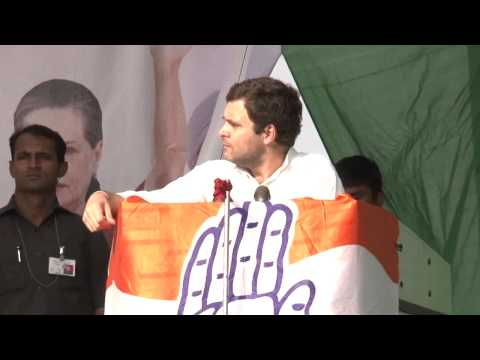 Rahul Gandhi Address Public Rally at Panki, Jharkhand | November 22,2014