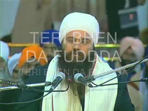 Sant Dadu Wala Teri Bhen Di Fudi Ch Lann Kutte Da Bhen Chod Punjab Nu Barbad Na Kar video
