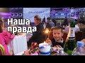 VLOG: Крыса на столе / Новый год в Ноябре / Ужин на быструю руку