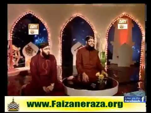 Hafiz Tahir Qadri New Album Punjabi Album 2011 -may Tay Wari video