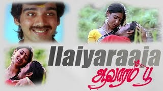 Aavarampoo | Tamil super Hit Love Story movie | Vineeth,Nandhini,Goundamani | laiyaraaja | Bharathan