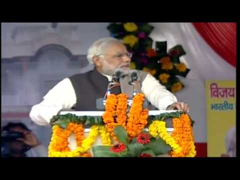 Shri Narendra Modi addressing 'Vijay Shankhnad Rally' in Gorakhpur