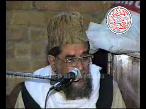 Urs Mubarak Chura Shareef 2007 (Al-Hazrat Tahir Badshah Jee) Peer of Chura Shareef