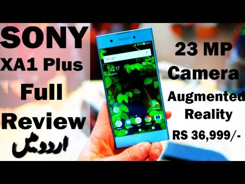 SONY XPERIA XA1 Plus RS.36,999/- Full Depth Review | Smartphone Reviews by Phoneworld
