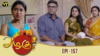 Azhagu - Tamil Serial | அழகு | Episode 157 | Sun TV Serials | 26 May 2018 | Revathy | Vision Time