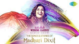 Weekend Classic Radio Show Madhuri Dixit Special Paisa Yeh Paisa Speaker Phat Jaye