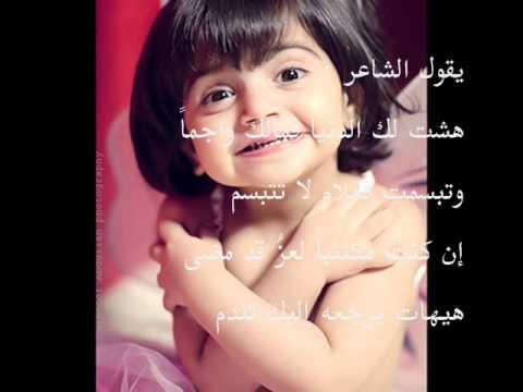 تبسم عشاني ..محمد العمري نشيد جداً رائع Smile