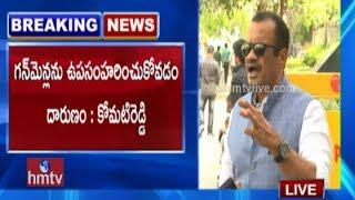 MLA Komatireddy Venkat Reddy Speaks To Media After Meets EC  - hmtv - netivaarthalu.com