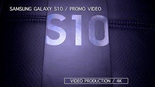 Samsung Galaxy S10 | Teaser | Promo video | 4K