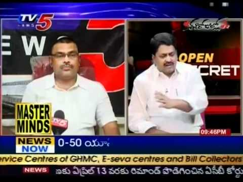 TV5 Open Secret Special Debate On YS Jagan Arrest (TV5)