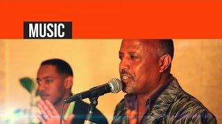 Eritrea - Kahsay Haile - Maar Afa | መዓር ኣፋ - New Eritrean Music 2016
