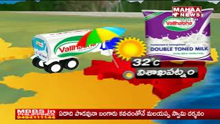 Telugu States Weather Report  24th June 2018