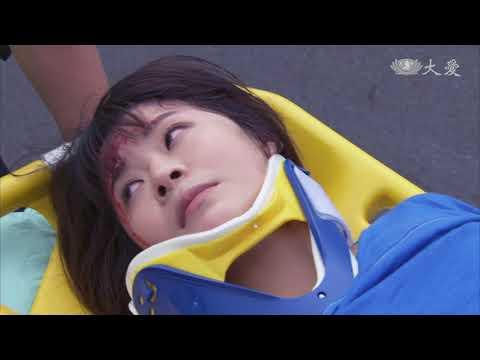大愛-在愛之外-EP 27