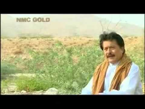 Attaullah Khan super hit song   YouTube