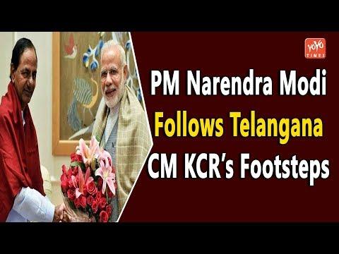 PM Narendra Modi Follows Telangana CM KCR's Footsteps | Telangana News | Amit Shah | YOYO Times