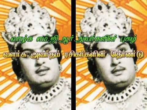 MGR AND KPR-MANITHA PUNITHER MGR BOOK RELEASE FUNCTION IN MALAYSIA PHOTO SLIDE SHOW