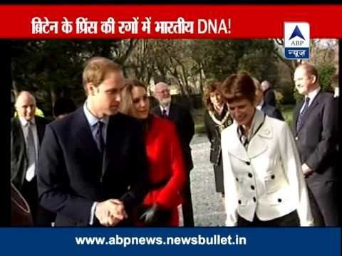 Britain's future king has Indian heritage, DNA proves