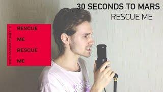 30 Seconds To Mars - Rescue Me (Alex Orlov Cover) 3.77 MB