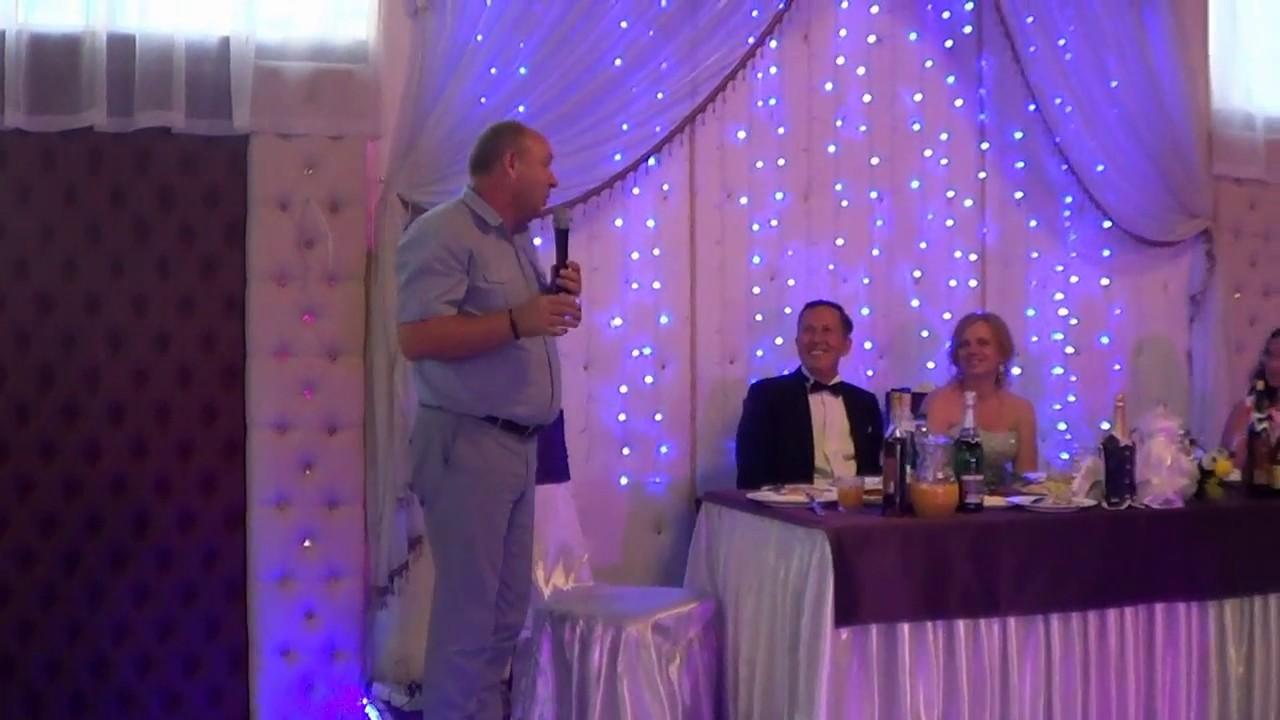 Тост на свадьбу от молодого ведущего