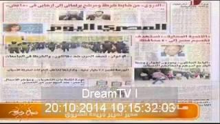 الإخوان تصعد الحرب ضد فالكون والشرطة فى الجامعات