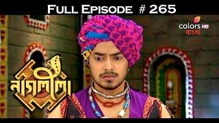 Download Naagleela - 10th January 2017 - নাগ্লীলা - Full Episode 3Gp Mp4
