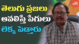 Krishnam Raju Press Meet Over NO Confidence Motion | PM Modi | AP Special Status