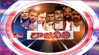 Ashok Gajapathi Raju Vents Anger On Minister Ganta | Trs Mlas fighting about developments | hmtv