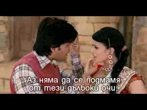 Aladin-Ore Saawariya-BG-SUB