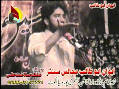 Waseem Abbas Boloch Part-4.mpg video