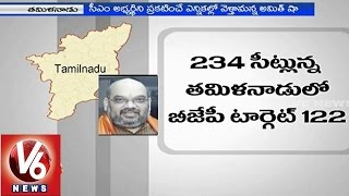 BJP focused on Tamil Nadu Assembly elections - Mission 2016