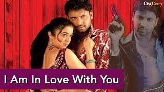 I Am In Love With You (Hey Manasa) - Aur Ek Ilzaam