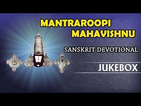Mantra Roopi Mahavishnu | Challakere Brothers | Sanskrit Devotional Songs
