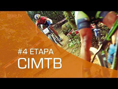 CIMTB S�o Roque (4� etapa)