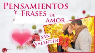 Pensamientos Y Frases De Amor Para Dedicar A Mi Novia, Imagenes Animadas De Amor, Poemas En Video