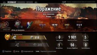 World of Tanks стадо невменяшек