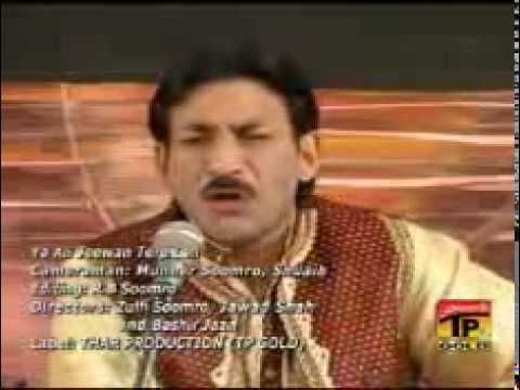 Ya Ali Jewan Tery Laal, Hassan Sadiq Qasida video