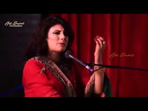 Pashto New Songs 2016 Nazia Iqbal New Songs Sra Lopata Me Mazrana Manle