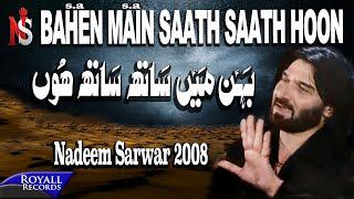 download lagu Nadeem Sarwar - Behan Mein Saath 2008 gratis