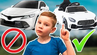 Funny Baby Super Lev Adventure with Cars and Ride on Quad bike.