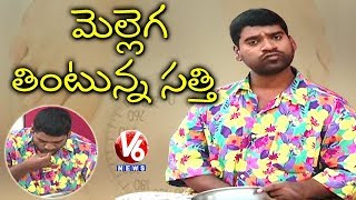 Bithiri Sathi Eating Food Slowly To Prevent Weight Gain | Teenmaar News
